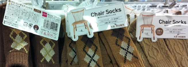 chair-socks